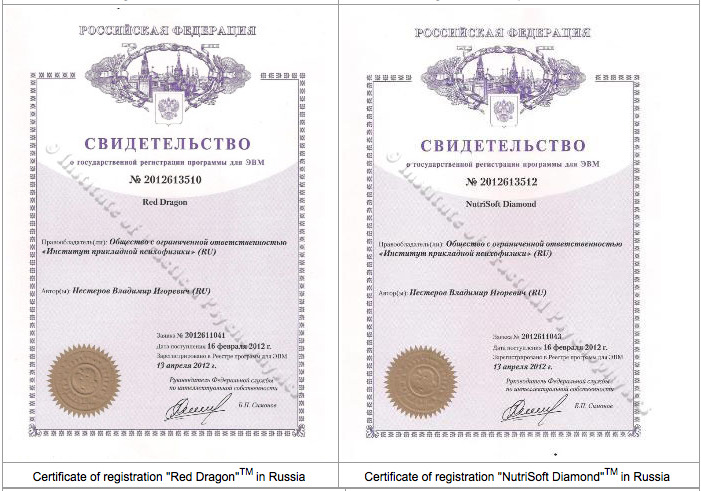 Certificat Red Dragon și Diamond