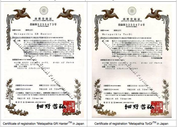 Certificat Hunter Japonia